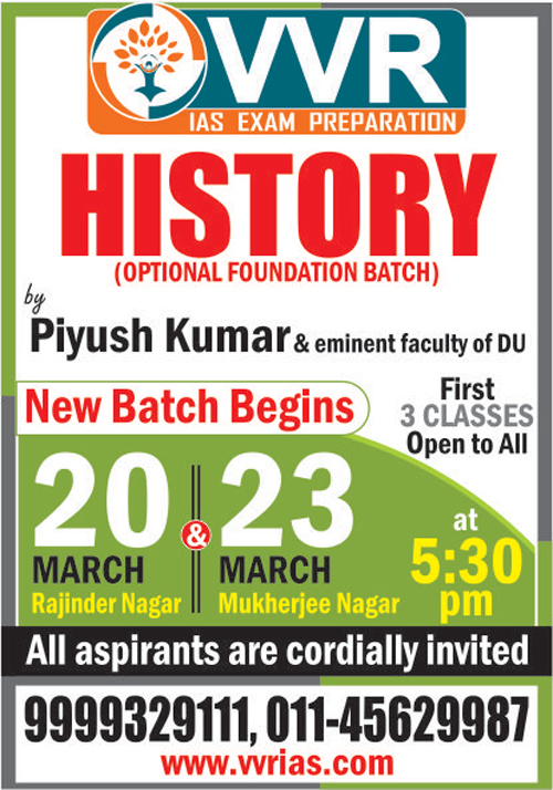 UPSC-IAS-Mains-Optional-History-Coaching-in-Delhi-first-three-classes-Open-to-All