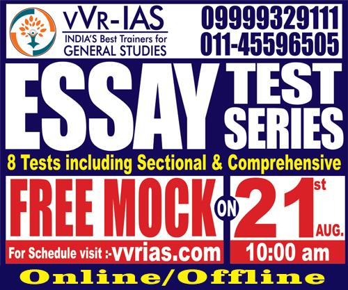 ESSAY-TEST-SERIES-Begins-in-Delhi-Hyderabad-Online-Offline